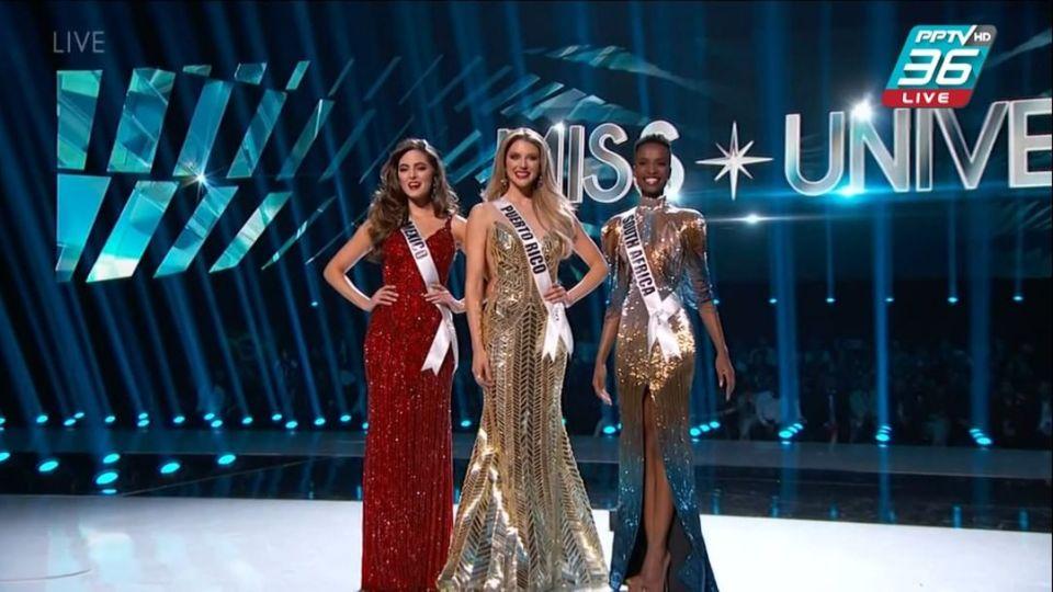 Conocé a la nueva Miss Universo 2019