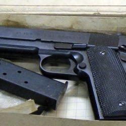 En 1923 se sancionó la Ley Nacional 11.266, que presupuestaba la adquisición de armas portátiles.