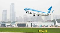 20191221_aerolineas_argentinas_twitter_g.jpg