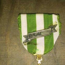 La medalla recién se empezó a entregar en 1966.