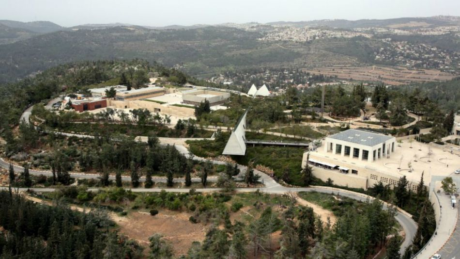 museo holocausto yad vashem