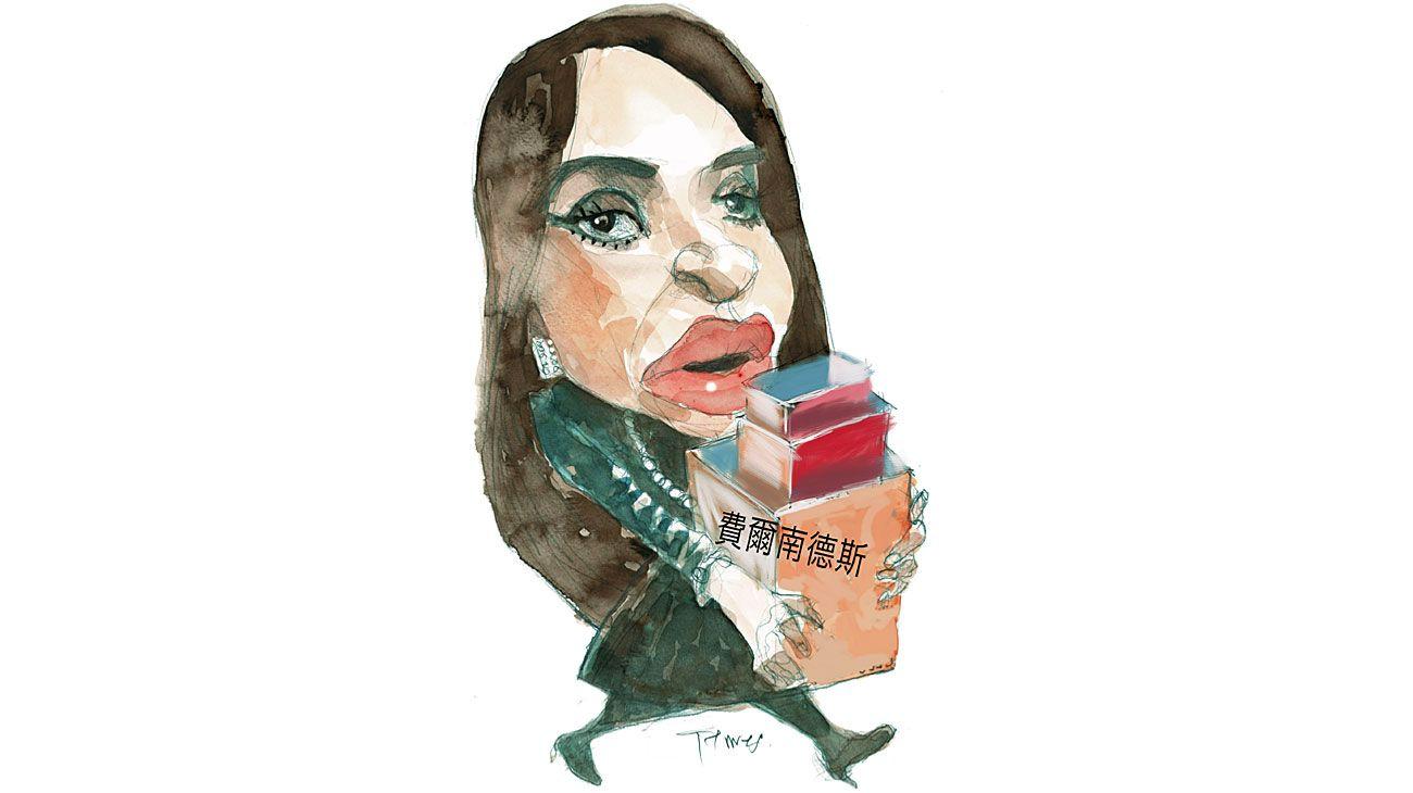 Cajas, Cristina Fernández.