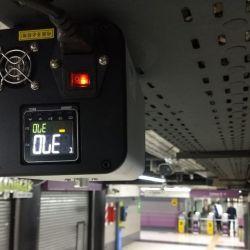 La solución térmica provista por Dahua Technology tiene similares características a la colocada recientemente en el Aeropuerto de Ezeiza.