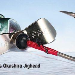 Megabass Okashira Jighead