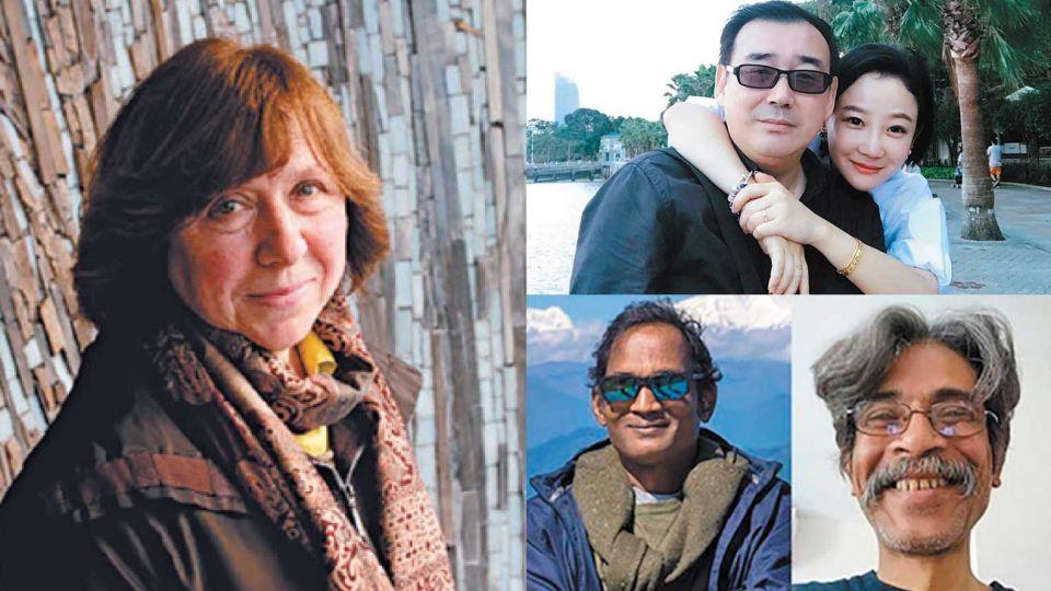 Aleksievich. La escritora alertó sobre el estado de las clínicas rusas. / Silenciados. (der. abajo), Ahmed Kabir Kishore y Mushtaq Ahmed (Bangladesh), (der. arriba) Yang Hengjun y su esposa, Yuan Xiaoliang (China).