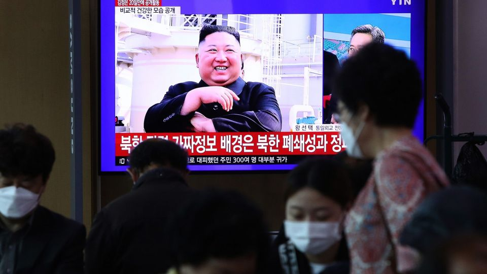 Kim Jong-Un GETTY sub