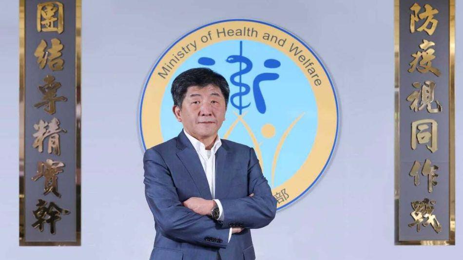 El ministro de Salud y Bienestar de Taiwán, Chen Shih-chung-20200513