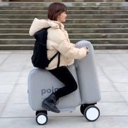 Creada por investigadores de la Universidad de Tokio, Poimo (Portable and Inflatable Mobility) por el momento es solo un prototipo.