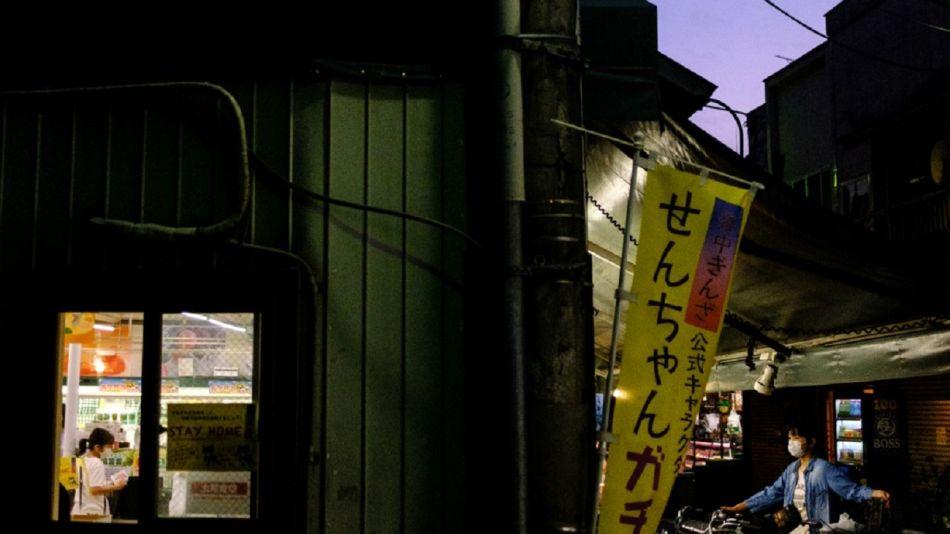 Barrio de Tokyo