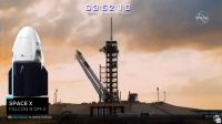3005_spacex