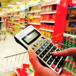 Los números de la inflación