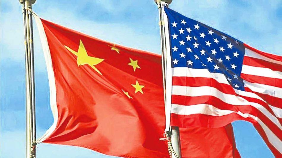 20200802_bandera_china_estados_unidos_ap_g