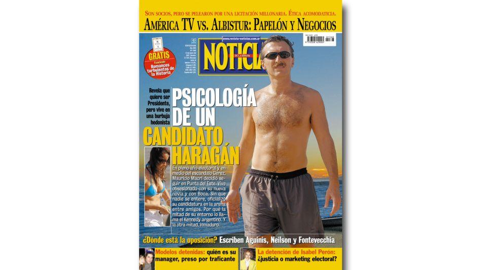 2007. Tras lanzar su candidatura, Macri de vacaciones.