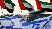 acuerdo paz Israel Emiratos Árabes Unidos g_20200813