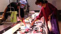 Alitas de pollo brasileñas con coronavirus en china-20200813