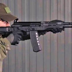 A través de un video subido a Telegram se pudo ver un pequeño adelanto de lo que es el AK-19.