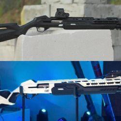 """Según la empresa, la escopeta está """"diseñado para nuevos usuarios que quieren entrar en el mundo de las armas y manejar un juguete elegante y a la moda""""."""