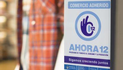 """El programa sólo incluye productos que tengan la etiqueta """"industria argentina"""". Cómo es el fondeo para dar los créditos."""