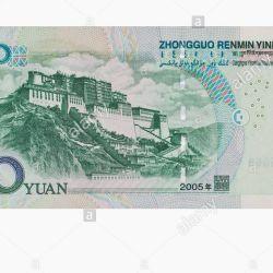 En el de 50 yuanes está la imagen del Palacio de Potala.