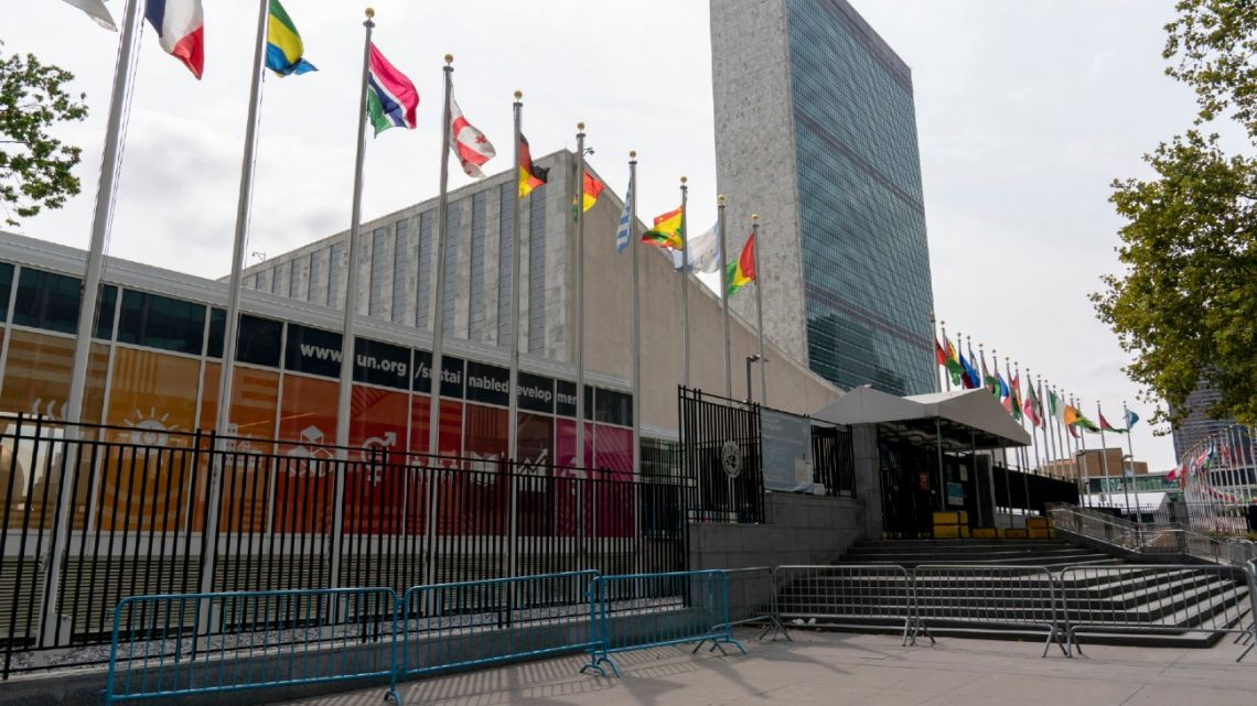 A view of United Nations headquarters.