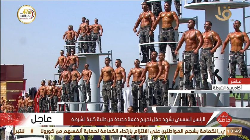 Desfile de policías recién graduados en Egipto