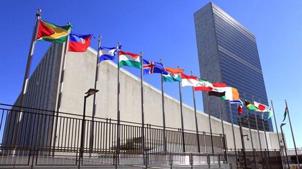 ONU EDIFICIO 20201023