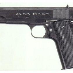 De un pasado auspicioso a un triste presente. Qué armas fabrica hoy Fabricaciones Militares.