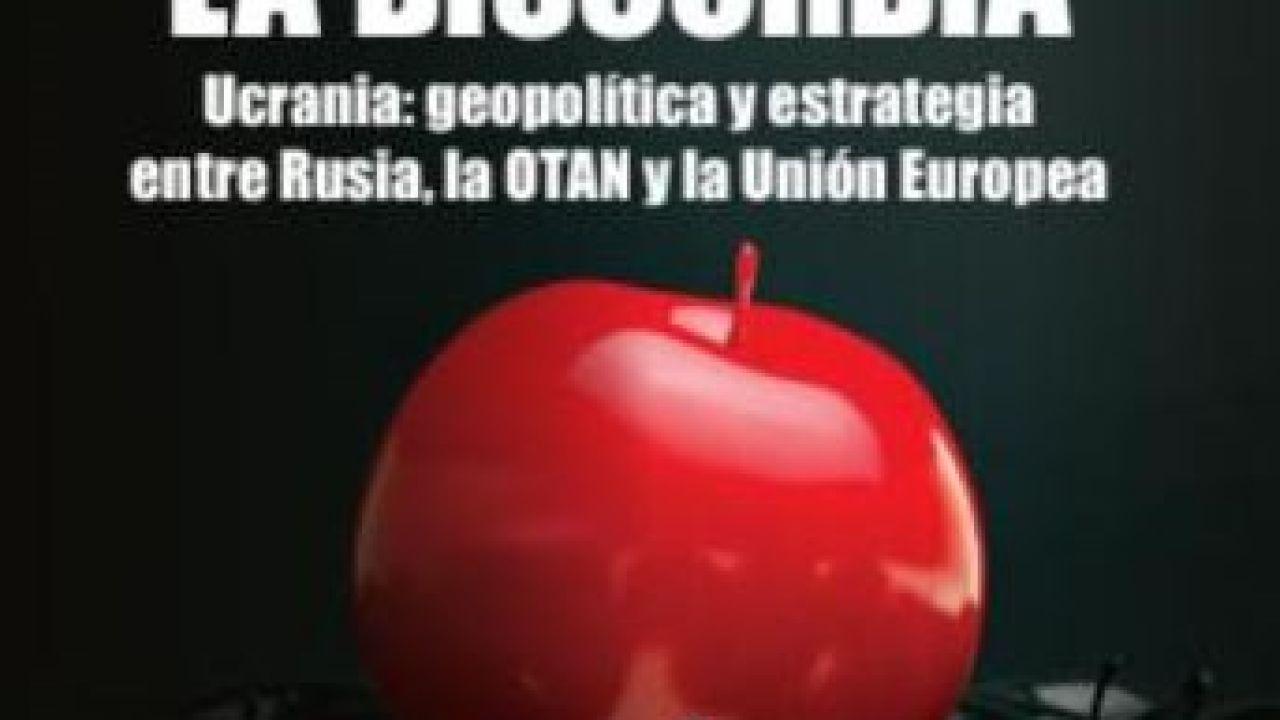 La manzana de la discordia | Foto:Cedoc
