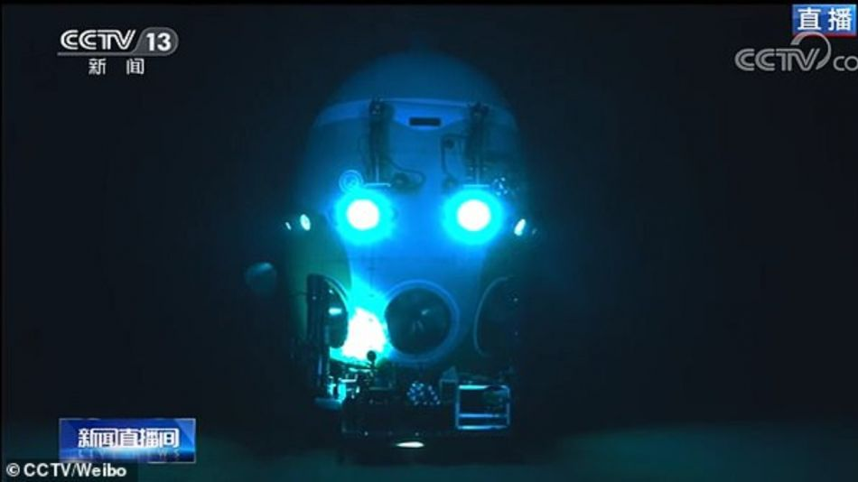 fondo del mar g_20201119