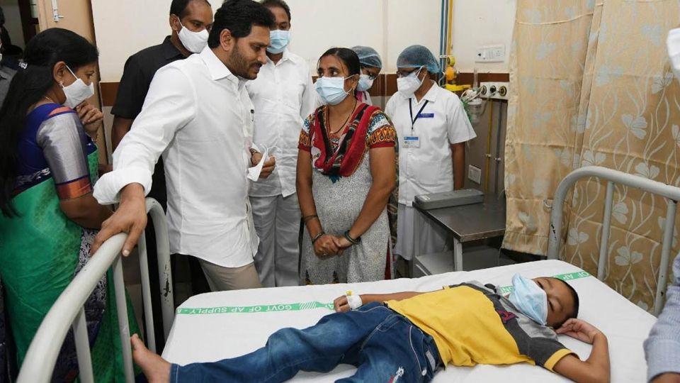Hospital de Eluru, en el estado indio Andhra Pradesh