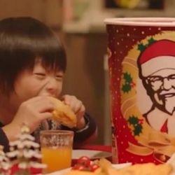 El plato favorito de los japoneses para celebrar la Nochebuena es el famoso pollo frito de Kentucky Fried Chicken.