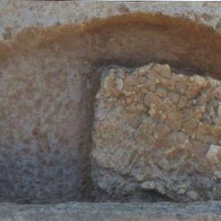 El fortuito hallazgo tuvo lugar en el casco urbano de la ciudad sevillana de Valenciana de la Concepción, España.