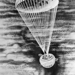 La sonda alcanzó una altitud de entre 24 a 26 kilómetros sobre la superficie de Venus.