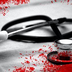 Silencio Hospital