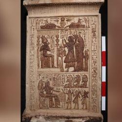 Su principal objetivo era ayudar a los muertos a superar el juicio de Osiris.