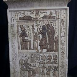 En el capítulo 17 del libro está escrito el nombre del misterioso propietario del papiro, Pwkhaef, de quien no se tiene ningún dato.