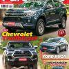 Revista Parabrisas nº 507 - Enero 2021