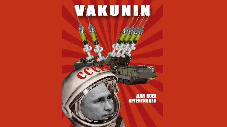 VAKUNIN