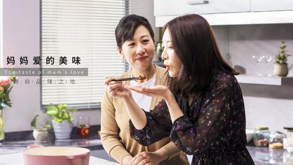 La campaña del Agentine Beef se realiza en las redes sociales chinas.