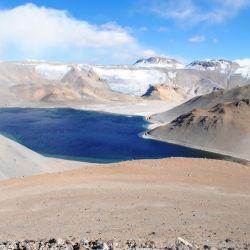 Cráter Corona del Inca.