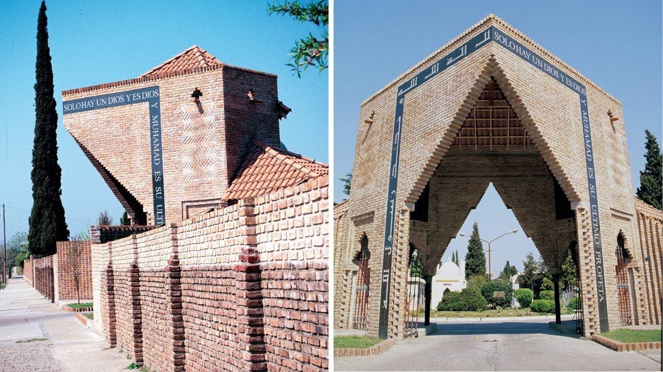 cementerio islámico donde fue enterrado Menem, en San Justo.