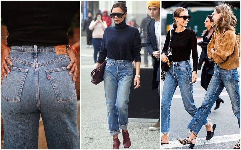 Ribcage jeans, el modelo denim que vas a querer llevar y que ya es furor en Nueva York.