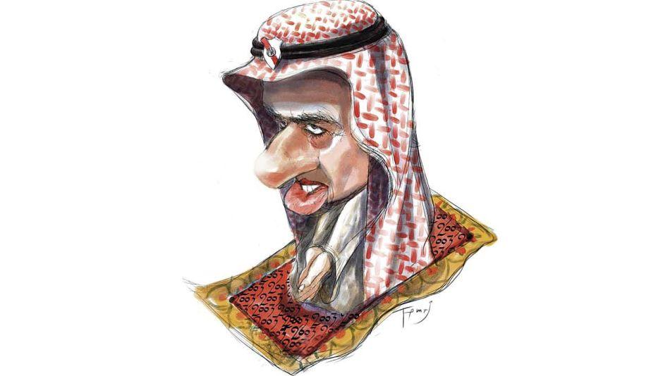 20210221_menem_musulman_temes_g