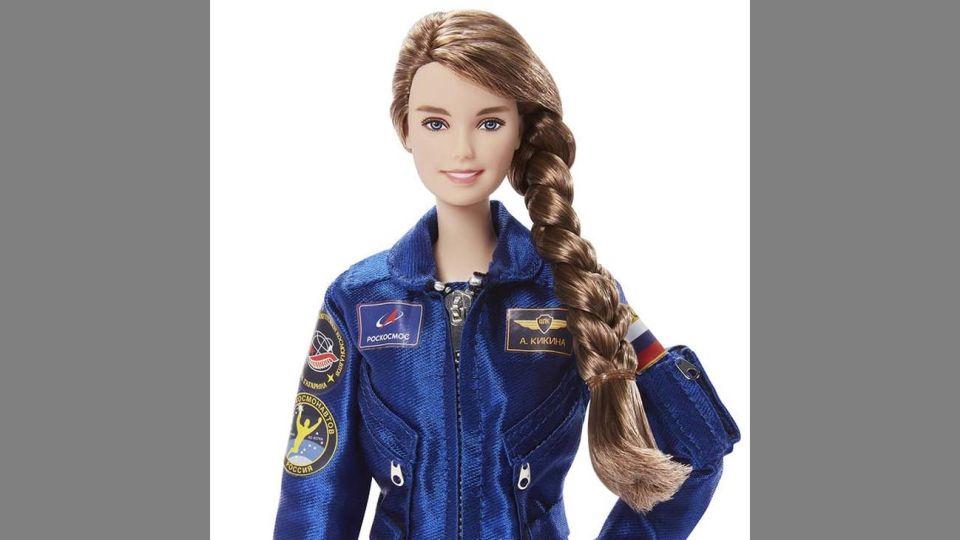 NIKITA PETROV muñeca 20210325