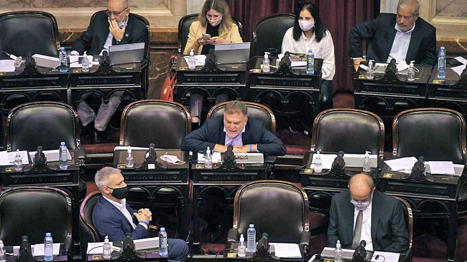 20210418_congreso_sesion_pandemia_na_g