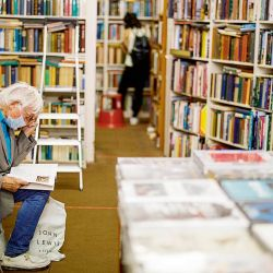Librerías | Foto:Cedoc