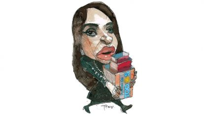 Cajas. Cristina Fernández.