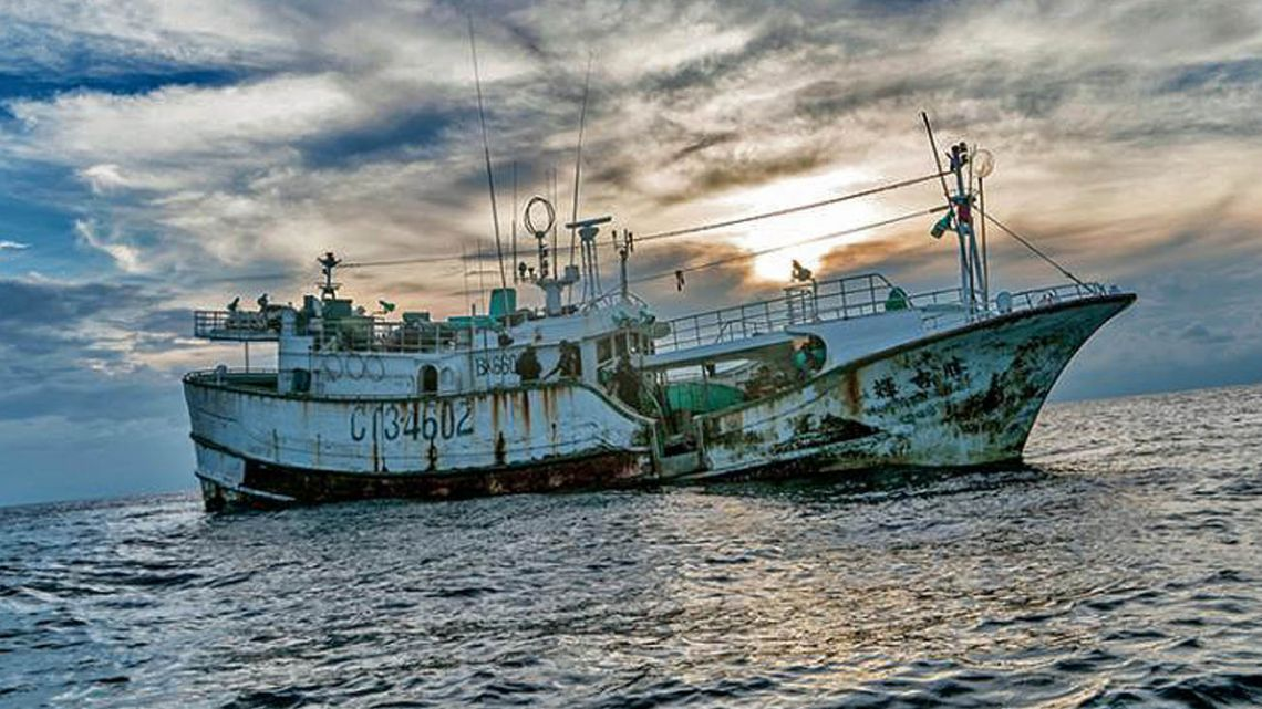 The Outlaw Ocean Project, a non-profit journalism organisation based in Washington, D.C., focuses on reporting about environmental and human rights crimes at sea.