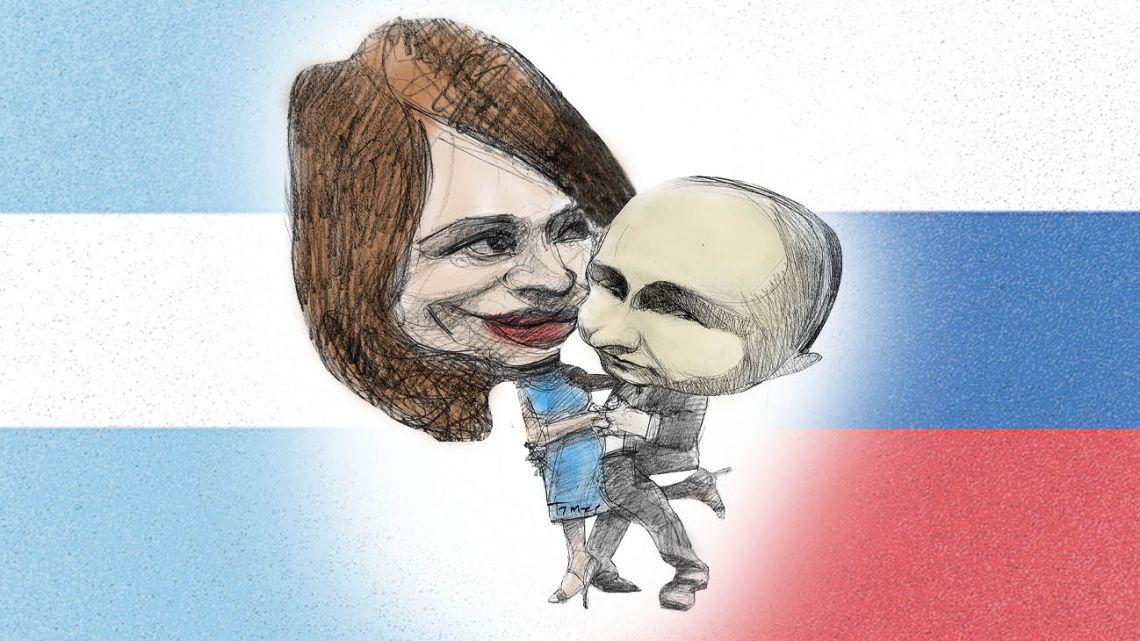 Cristina and Vlad.