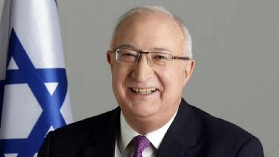Manuel Trajtenberg 20210618